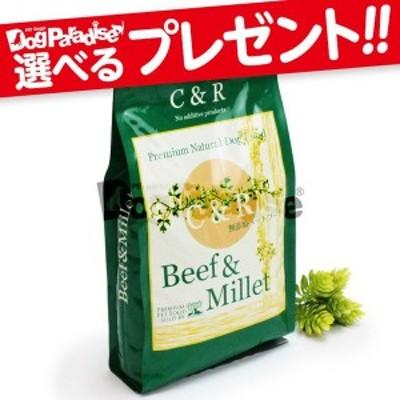 C&R ビーフ&ミレット 成犬用 5ポンド 2.27kg(お取り寄せ) 犬用 犬 フード  ドッグフード