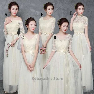 パーティードレスブライズメイドドレス ロングドレス結婚式お呼ばれワンピース二次会袖あり魅力大きいサイズ同窓会フォーマル