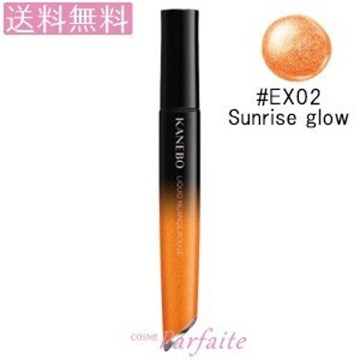 口紅 KANEBO カネボウ リクイドニュアンスルージュ #EX02 Sunrise glow 6.2ml メール便対応