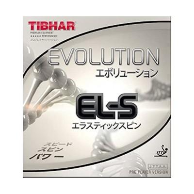 ティバー(TIBHAR) 卓球 ラバー エボリューション EL-S 回転系ハイテンション BT146962 黒 2.1