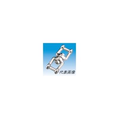 水本機械製作所 ステンレス 沈みダブルシャックル WSC-10 10mm (1個)
