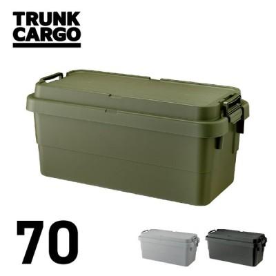 トランクカーゴ 70L TC-70S コンテナボックス 収納 ケース フタ付き