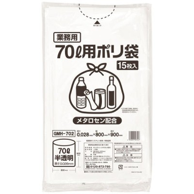 伊藤忠リーテイルリンク伊藤忠リーテイルリンク ゴミ袋(メタロセン配合) 白半透明70L GMH-702 1パック(15枚入)