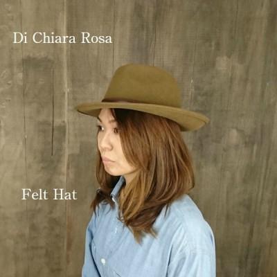 帽子 フェルトハット つば広 メンズ レディース ギフト イタリア製 カラー モカ ブランド Di Chiara Rosa ディキアラローザ
