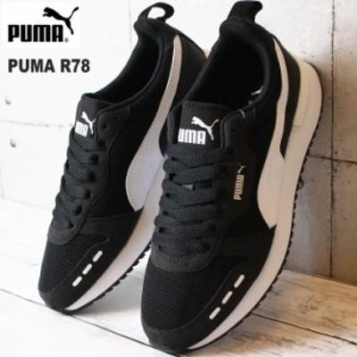 プーマ スニーカー PUMA R78 373117-01 プーマ R78 レトロランニング クラシック スニーカー