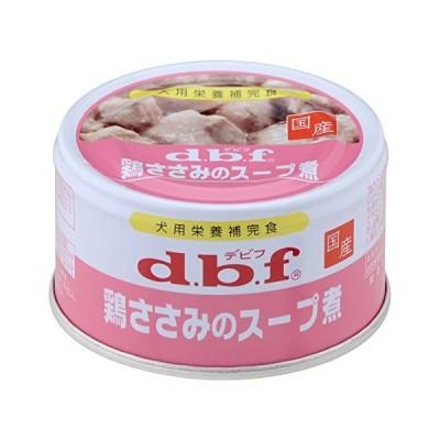 デビフ 鶏ささみのスープ煮 85g×6個(まとめ買い)