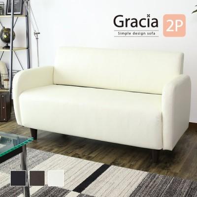 パーソナルチェア ハイバックチェア リクライニングチェア フットレスト付き 1人掛け ソファ 椅子 いす チェア グラシア2P 北欧