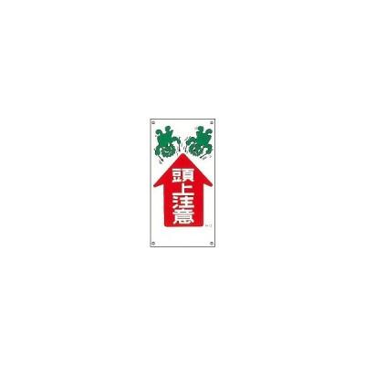 日本緑十字社 イラストM M− 7