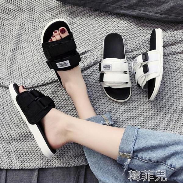 沙灘拖鞋 拖鞋女夏外穿新款防滑一字拖情侶沙灘韓版潮流時尚網紅涼拖鞋 韓菲兒