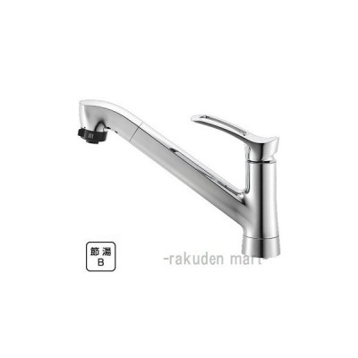 三栄水栓 SANEI K87120TJK-13 シングルワンホールスプレー混合栓 キッチン用