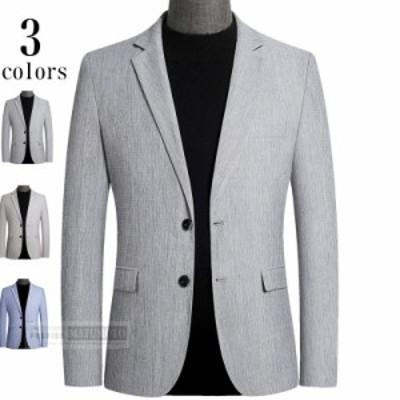 テーラードジャケット メンズ スリムスーツ  スーツトップス フォマール ビジネスジャケット 紳士服 通勤 カジュアル 結婚式  2020新作