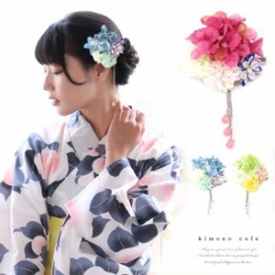 髪飾り あじさい つまみ細工 浴衣 夏 着物 振袖 袴 レディース 3色