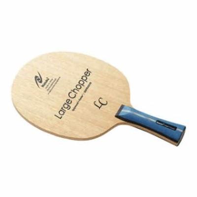 ニッタク 卓球 ラケット シェーク フレア  FL 特殊素材 ラージチョッパー フレア  Nittaku NC-0418
