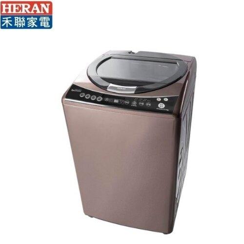 【禾聯家電】16KG 變頻全自動洗衣機《HWM-1621V》全新原廠保固(含拆箱定位)