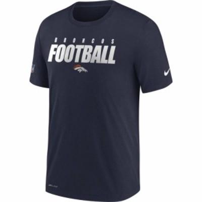 ナイキ Nike メンズ Tシャツ ドライフィット トップス Denver Broncos Sideline Dri-FIT Cotton Football All Navy T-Shirt