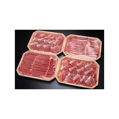 ふるさと納税 庄内産豚肉2kgセット 山形県庄内町