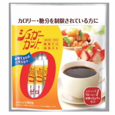 ◆浅田飴 シュガーカットゼロ顆粒 80袋