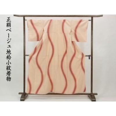 【中古】リサイクル小紋 / 正絹ベージュ地袷小紋着物(古着 中古 小紋 リサイクル品)