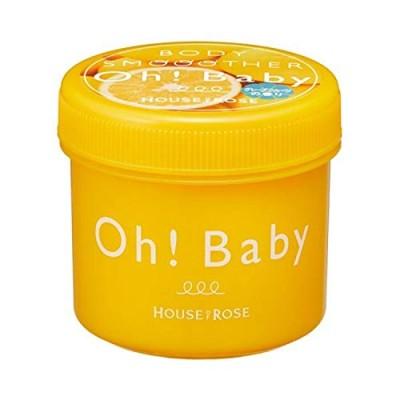 HOUSE OF ROSE 【ハウスオブローゼ】 Oh! Baby【オーベビー】 ボディ スム-ザー グレープフルーツ の香り 【限定復刻】