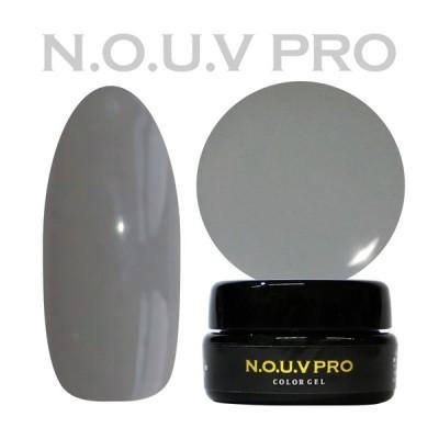 NOUV Pro ノーヴプロ ジェルネイル カラージェル SM10 スチールグレー 4g 【ネコポス対応】 ネイル用品の専門店 プロ用にも