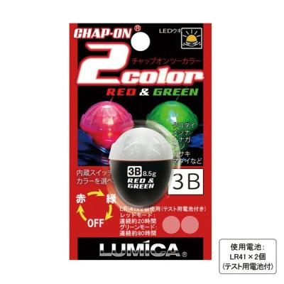 ルミカ チャップオン 2カラー 3B LUMICA(日本化学発光) CHAP-ON 中通し電気ウキ C21081 返品種別A