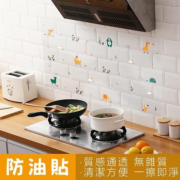 【防油貼】60*90廚房防油貼紙 瓦斯爐鋁箔耐高溫貼紙