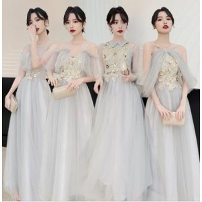 パーティードレス ウエディングドレス ロングドレス ワンピースドレス ブライズメイド 結婚式 フォーマル 二次会 合唱衣装 演奏会 披露宴
