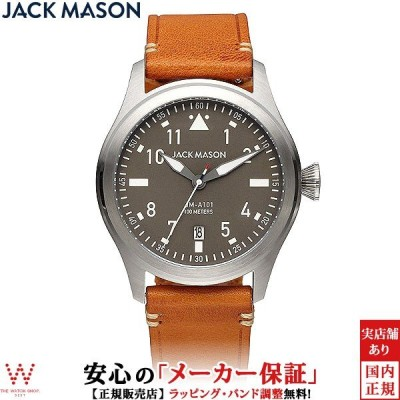 ジャックメイソン 腕時計 メンズ JACK MASON アヴィエーション AVIATION JM-A101-204 日付 カレンダー クォーツ 革ベルト