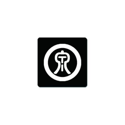 家紋シール 丸に泉文字紋 24cm x 24cm KS24-0671W 白紋