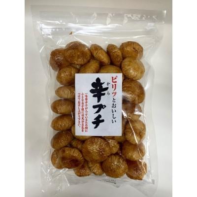 風見米菓 辛プチ 130g