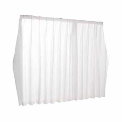 汚れが落ちやすい断熱カーテン(2枚組)100×133cm【送料無料】
