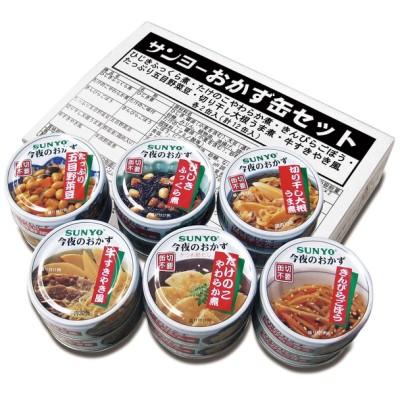 サンヨー おかず缶セット 12缶