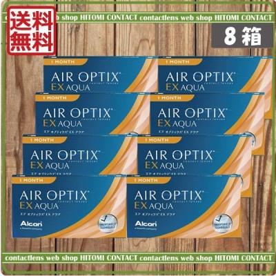 コンタクトレンズ  エアオプティクスEXアクア(3枚入)×8箱 コンタクト マンスリー 1ヶ月使い捨て エアオプ エアオプティクスEX アクア アルコン