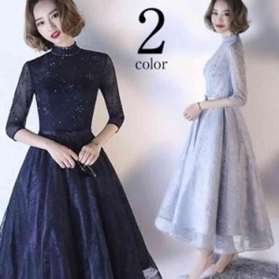 パーティードレス ドレス 結婚式 ワンピース 袖あり ロングドレス 演奏会 パーティドレス フレアワンピース 大きいサイズ お呼