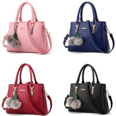 きれいめ 女性用 ボンボン付き バッグ 鞄 ハンドバッグ PUレザー レディース ショルダーバッグ 斜め掛け OL 通勤 2WAY 合皮トートバッグ