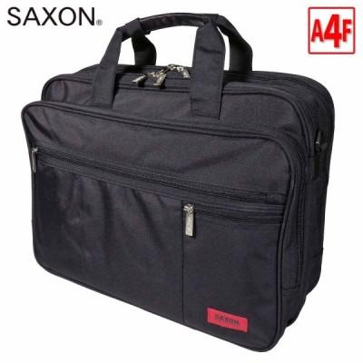 ビジネスバッグ A4 ブリーフケース SAXON 使い易い 2ルーム ノートPC 対応 ショルダー付き 軽量 撥水 メンズ レディース 通勤 通学 就活 安い