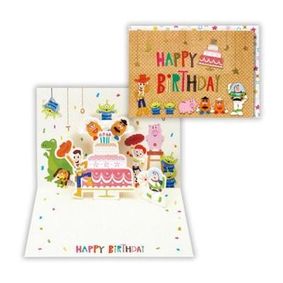 ホールマーク ディズニー/ピクサー トイ・ストーリーグリーティングカード 誕生お祝い