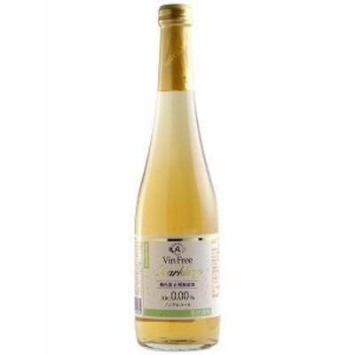 ノンアルコールワイン ヴァンフリースパークリング 白 500ml瓶 1ケース単位12本入り アルプス