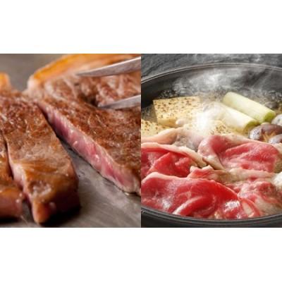 岡山県産黒毛和牛[備中牛]ロースステーキ600g、うす切り580g