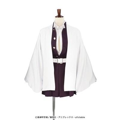 鬼滅の刃 甘露寺 蜜璃 衣装 コスプレ グッズ キャラクター XL 公式