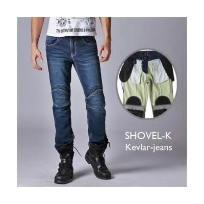 uglyBROS MOTO PANTS SHOVEL KEVLAR