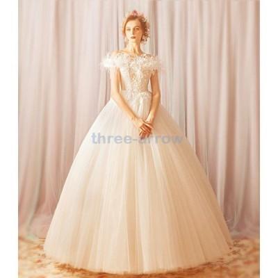 レディース ウエディングドレス 上品な シンプル ベアトップ 花嫁ドレス 素敵な ブライダルドレス 演奏会 ドレス オシャレ 披露宴ドレス 演奏会 発表会 ドレス