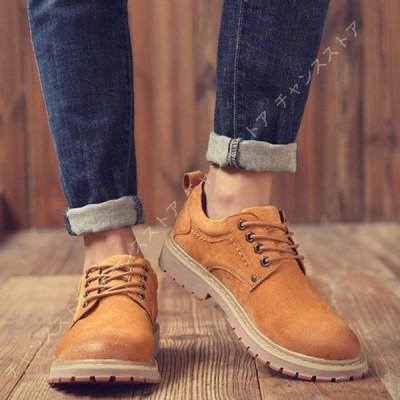 レースアップブーツ メンズ 革靴 カジュアルシューズ ドライビングシューズ フラット   柔らか 通気 軽量 滑り止め厚底ワークブーツ 皮靴 マーティンブーツ
