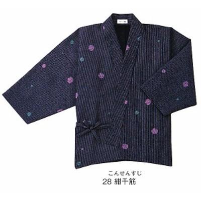 FJ042L 上衣(手毬千筋柄) 全1色 (厨房 調理 サービスユニフォーム ボンマックス BONMAX)