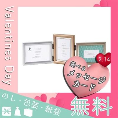 結婚内祝い お返し 結婚祝い 写真立て フォトフレーム プレゼント 引き出物 写真立て フォトフレーム ベルティ インテリアフレーム 3窓