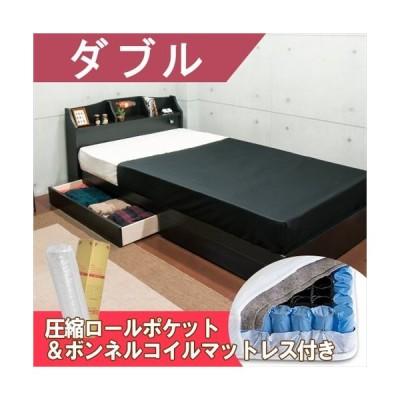 ベッドフレーム ベッド おしゃれ ダブル マットレス付き 引き出し付デザインベッド ブラック ダブル ポケット&ボンネルコイルマットレス付き