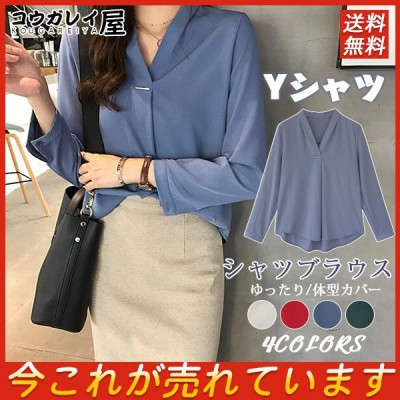 送料無料 シャツブラウス Yシャツ ゆったり 体型カバー レディース シャツ 長袖 とろみ シフォン オフィス シワになりにくい スキッパーシャツ