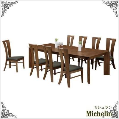 ダイニングテーブルセット ミシュラン