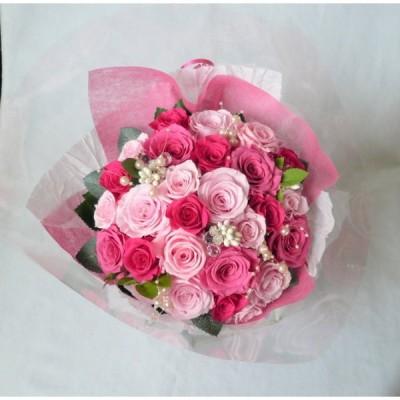 プリザーブドフラワー花束 ピンクローズブーケ 25本