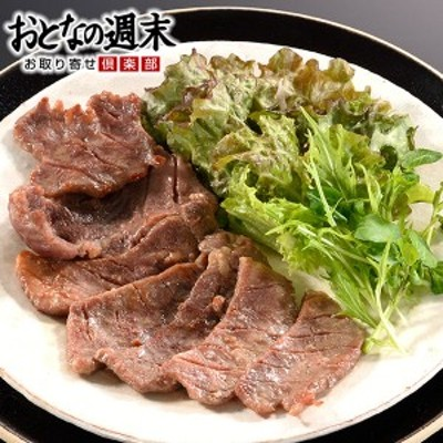 送料無料 仙台名物の「牛たん」!絶妙塩加減の「牛たん塩仕込み」